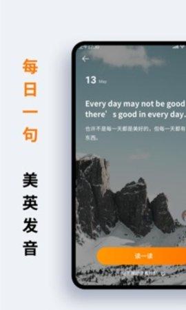 萝卜词典APP手机版安卓版