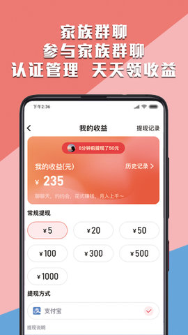 登心app安卓版