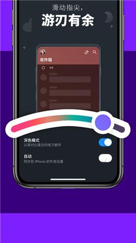 雅虎邮箱注册中文软件安卓版