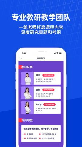 百词斩课堂app 1.0.0 安卓版
