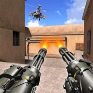 枪战袭击游戏安卓版