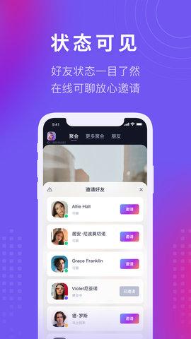 有朋app