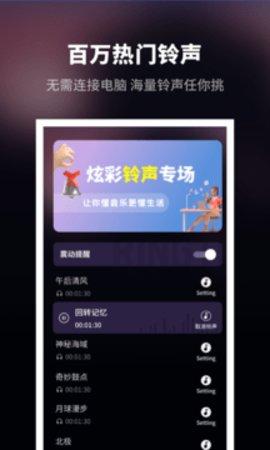 来电秀炫酷app 1.10300.0 安卓版