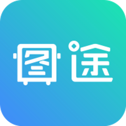 图途app下载 2.2.3 安卓版