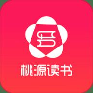 桃源读书手机版 1.0.0 安卓版