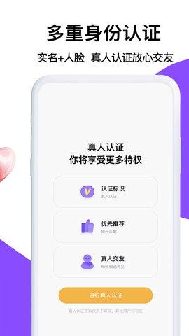 茶馆交友app安卓版