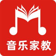 音乐家教安卓版