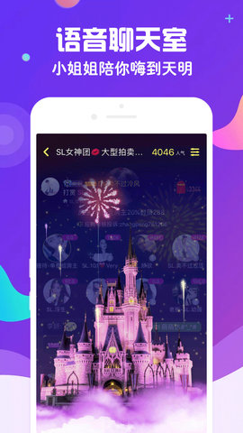 陪你app最新 1.0.5.4 安卓版