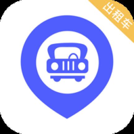 旅程出租司机版APP 4.80.0.0017 安卓版