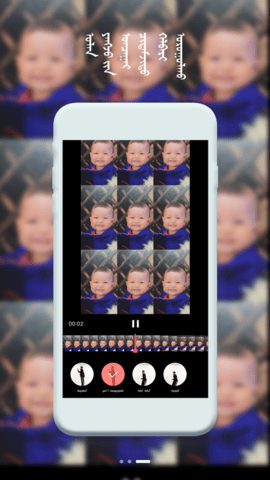 andaclub蒙语唱歌软件 最新版