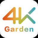 4K花园免费安卓版