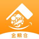金粮仓APP下载 1.0 安卓版