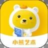 小熊艺术手机版 安卓版