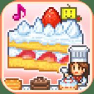创意蛋糕店血皇版