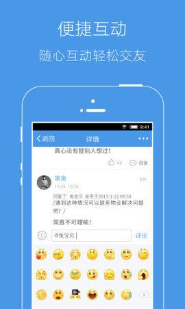 邳州论坛手机安卓版