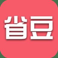 省豆省钱助手 2.0.1 安卓版