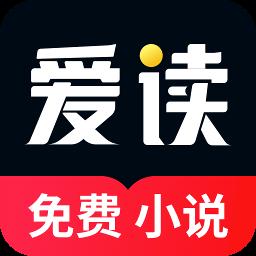 爱读小说app下载安装 1.9.2 安卓版
