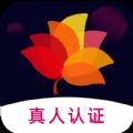 七叶交友软件安卓版